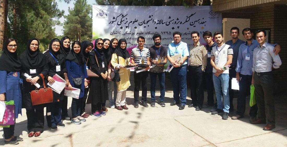 حضوردانشجویان کمیته تحقیقات دانشجویی دانشگاه علوم پزشکی  بابل در هفدهمین کنگره سالیانه پژوهشی دانشجویان علوم پزشکی کشور
